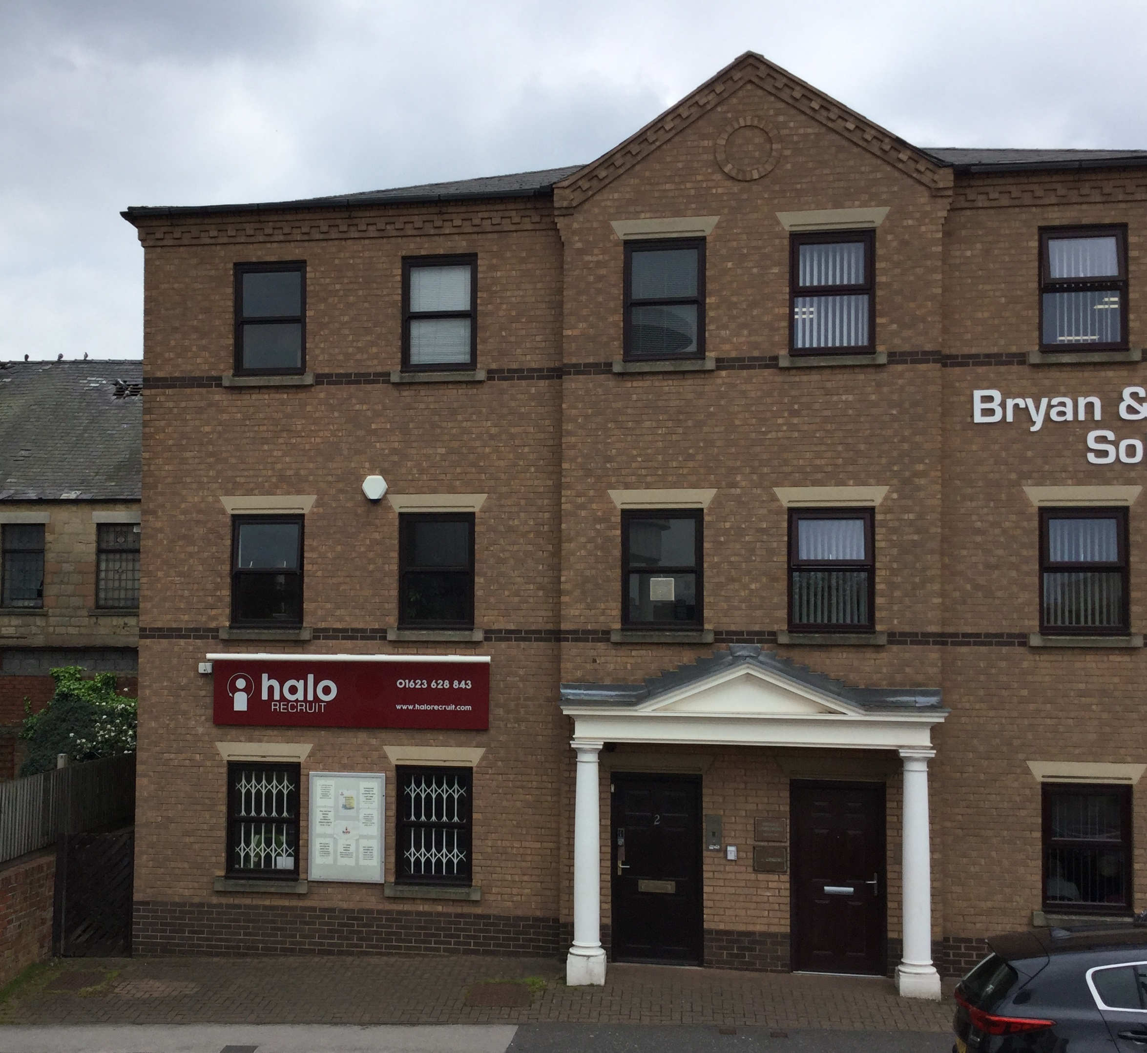 Commercial Property in Mansfield | 2 St Peters Court - SDL ...
